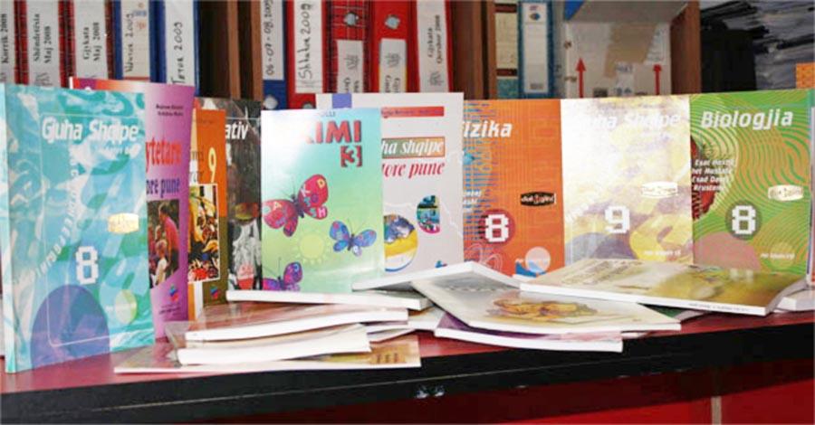 libra-shkollore