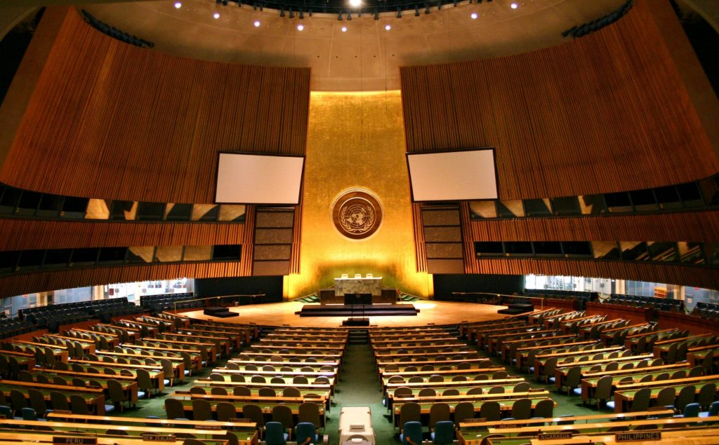 un_general_assembly_hall
