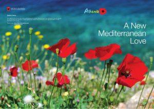 albanianewmediterraneanlove-130408014157-phpapp01-thumbnail-4