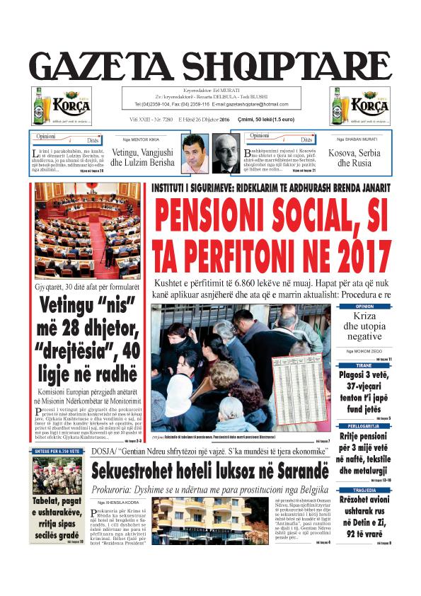 1482736076_gazeta-shqiptare